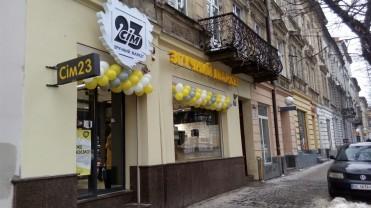 Перший Сім23 to go у Львові.