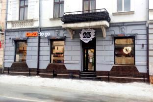 Сім23 to go у Тернополі відкрито!