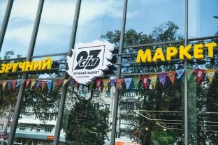 Другий магазин-кав'ярню у Луцьку відкрито!