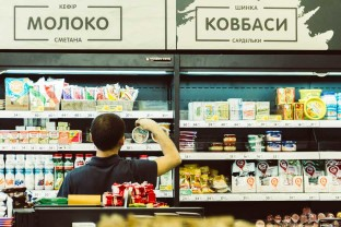 Рестайлінг магазину у Львові!