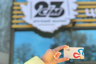 Термінали Lutsk City Card в Сім23