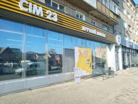 Зручний маркет Сім23 відтепер у Володимир-Волинському