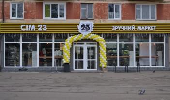 Нові Сім23 у Володимир Волинському та Костополі