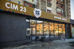 Першим у 2021 році відкрився Сім23 у Нововолинську
