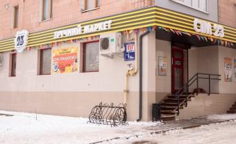 П'ятий Сім23 в Костополі