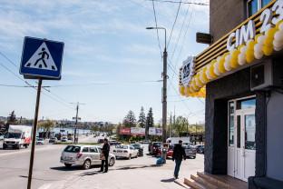Новий маркет Сім23 у Тернополі