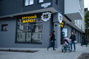 Ще один Сім23 у Львові