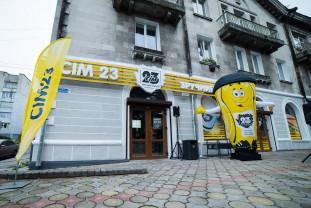 Зручний маркет Сім23 відтепер працює в Сокалі